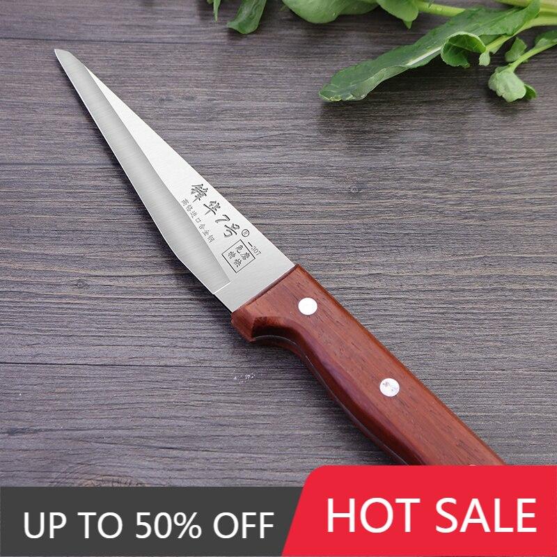 MISGAR 5Cr15Mov سكاكين للحوم مصنوعة من سبائك الصلب المهنية لتقتل الخنازير والأغنام والماشية أدوات نزيف حادة سكاكين الشواء