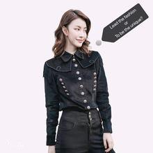 Automne hiver rendre femmes à manches longues noir velours côtelé chemise femme qualité épaissir Blouse dame haut à la mode en vrac Vintage élégant