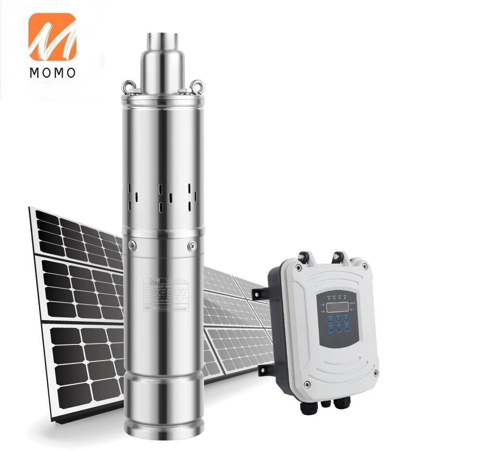 مضخة مياه الآبار الشمسية جهاز ضخ المياه بالطاقة الشمسية للبئر العميقة