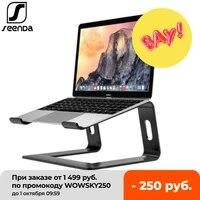 seenda vertical laptop stand ergonomic aluminum laptop computer stand laptop riser notebook holder stand macbook pro support