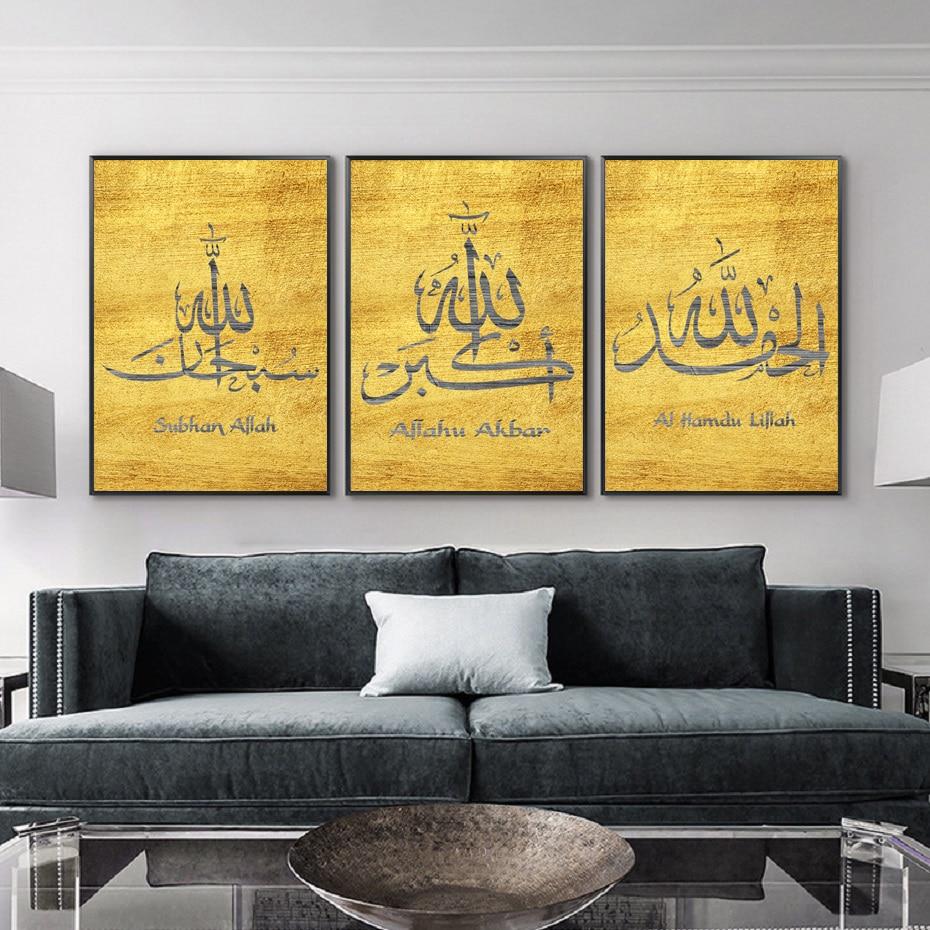 Cuadro sobre lienzo para pared de Arte Islámico de oro, imágenes de pared, impresiones de arte de Alá caligrafía, pósteres, decoración de Ramadán para sala de estar