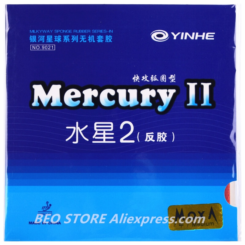 YINHE Mercury II / MERCURY 2 Table Tennis Rubber Galaxy Pips-In Original YINHE Ping Pong Rubber