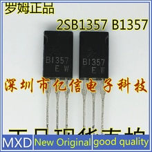 5Pcs/Lot New Original 2SB1357 B1357 TO-126 3A60V Import Good Quality