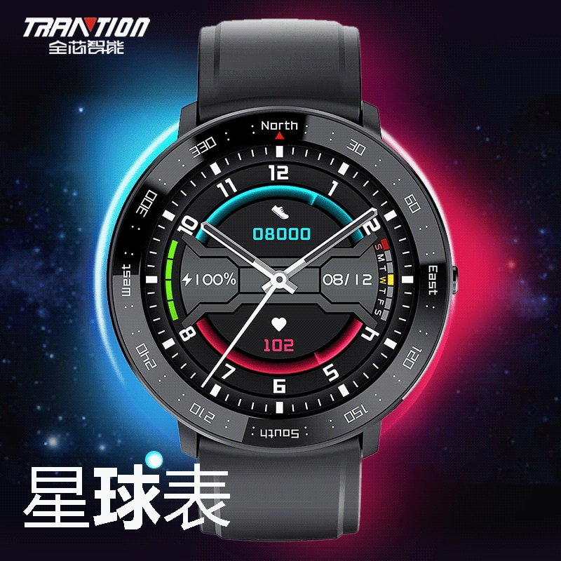 1.3-inch touch screen sports smart watch with 15 days standby time, 9 sports modes, message call reminder, listen to song K6
