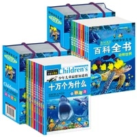 16pcsset hundred thousand whys childrens encyclopedia popular science reading science and technology life knowledge book