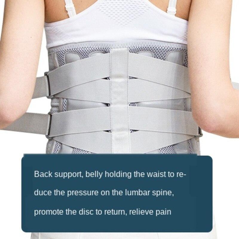 حزام الكلى الطبي ، الغضروف الإلكتروني ، شريط دعم القرص القطني ، بروق العضلات القطنية ، إجهاد الذكور والإناث ، التسخين الذاتي
