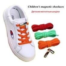 Lacci elastici magnetici lacci per scarpe per bambini senza lacci lacci elastici per bambini lacci in gomma pigri rapidi per sneakers 15 colori lunghezza 100cm