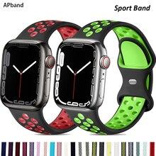 Correa de silicona para Apple Watch, banda suave y transpirable de 44mm, 40mm, 38mm, 42mm y 44mm para iWatch 3 4 5 6 se