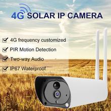 Caméra solaire dextérieur   Carte SIM 1080P 4G IP67 PIR caméra de vidéosurveillance solaire kamera
