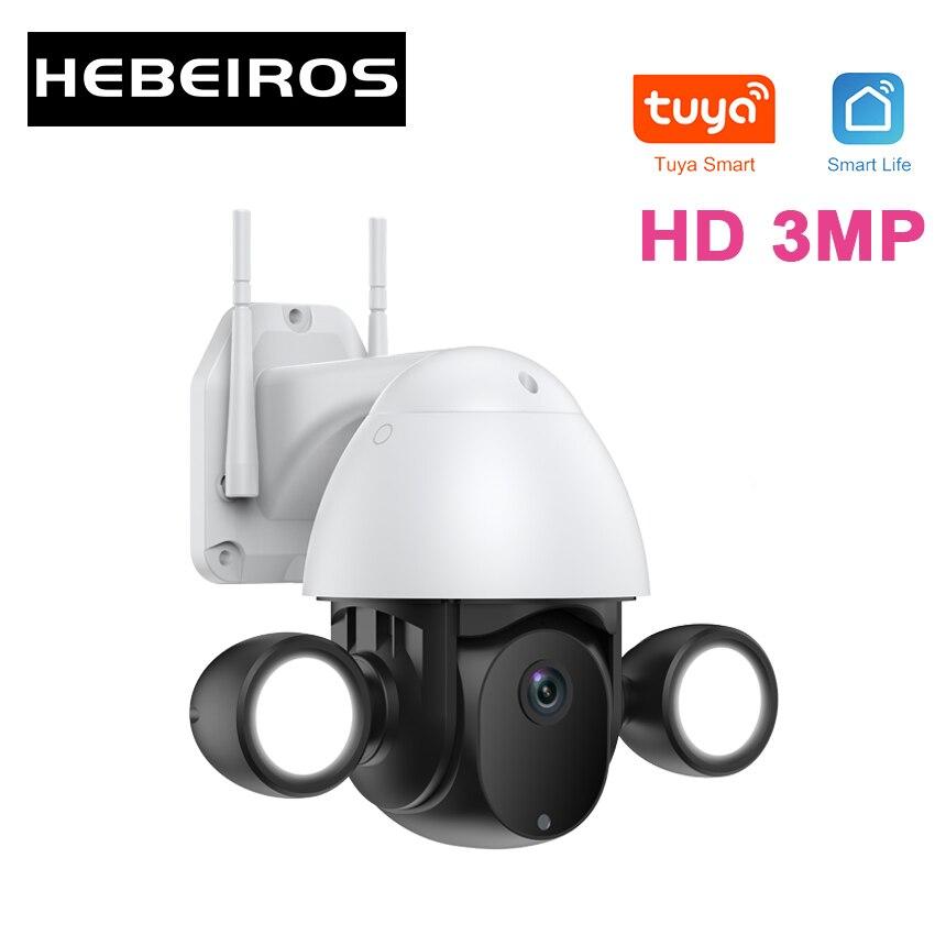 Hebeiros HD 3MP Smart Tuya Auto Human Tracking Outdoor IP66 Waterproof 360 Cloud Security CCTV Flood