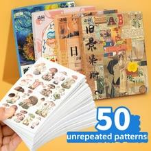 Yoofun 50 Unrepeated Muster Dekorative Schreibwaren Aufkleber Bunte Traum Scrapbooking DIY Tagebuch Album Retro Vaporwave Stick