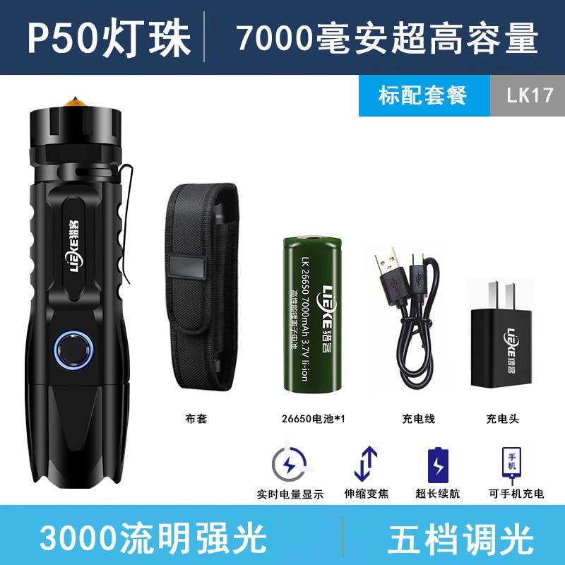 Strong Light Flashlight Rechargeable Outdoor Long Range Led Flashlight High Power Black Camping Linterna Led Flashlights EB50SD enlarge