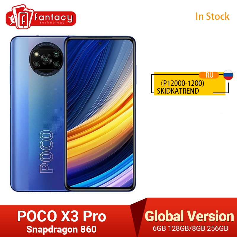 POCO X3 Pro النسخة العالمية سنابدراجون 860 الهاتف الذكي 8GB 256GB 120Hz DotDisplay 5160mAh 33W NFC رباعية AI كاميرا في المخزون
