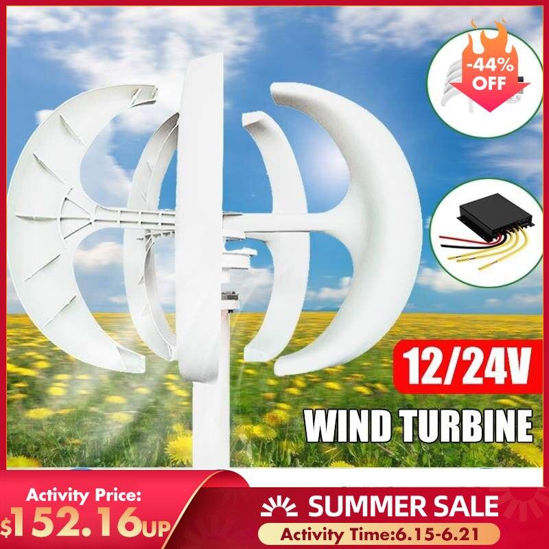 6000W AC 12V 24V Wind Turbinen Generator Laterne 5 Klingen Motor Kit Vertikale Achse Für Home Hybriden straßenbeleuchtung Elektromagnetische