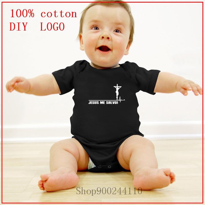 Unissex bebê recém-nascido de alta qualidade roupas bodysuits bebê jesus me salvo batimento cardíaco branco design 100% algodão macacão um-pieces