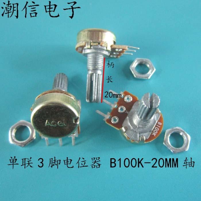 Wh148 ele 3 pés potenciômetro b100k-20mm comprimento axial a 100 k potenciômetro