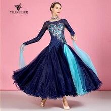 Nouvelle robe de concours de danse de salon danse valse de salon robes robe de danse standard femmes robe de salon S7040