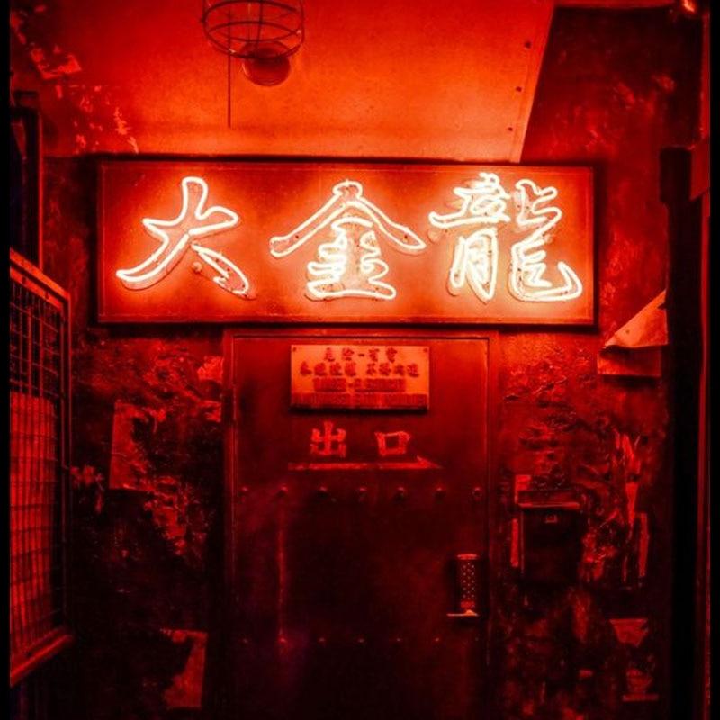 النيون تسجيل ل الصينية كلمة كبيرة الملك طويل التنين ضوء النيون البيرة بار الخروج لافتة فندق اليابانية ممر النيون مصباح ل البيرة بار
