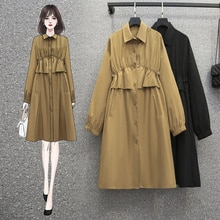 Autumn Fashion Elegant Loose Slimming Blouse Collar Single-Breasted Mid-Length Trench Coat