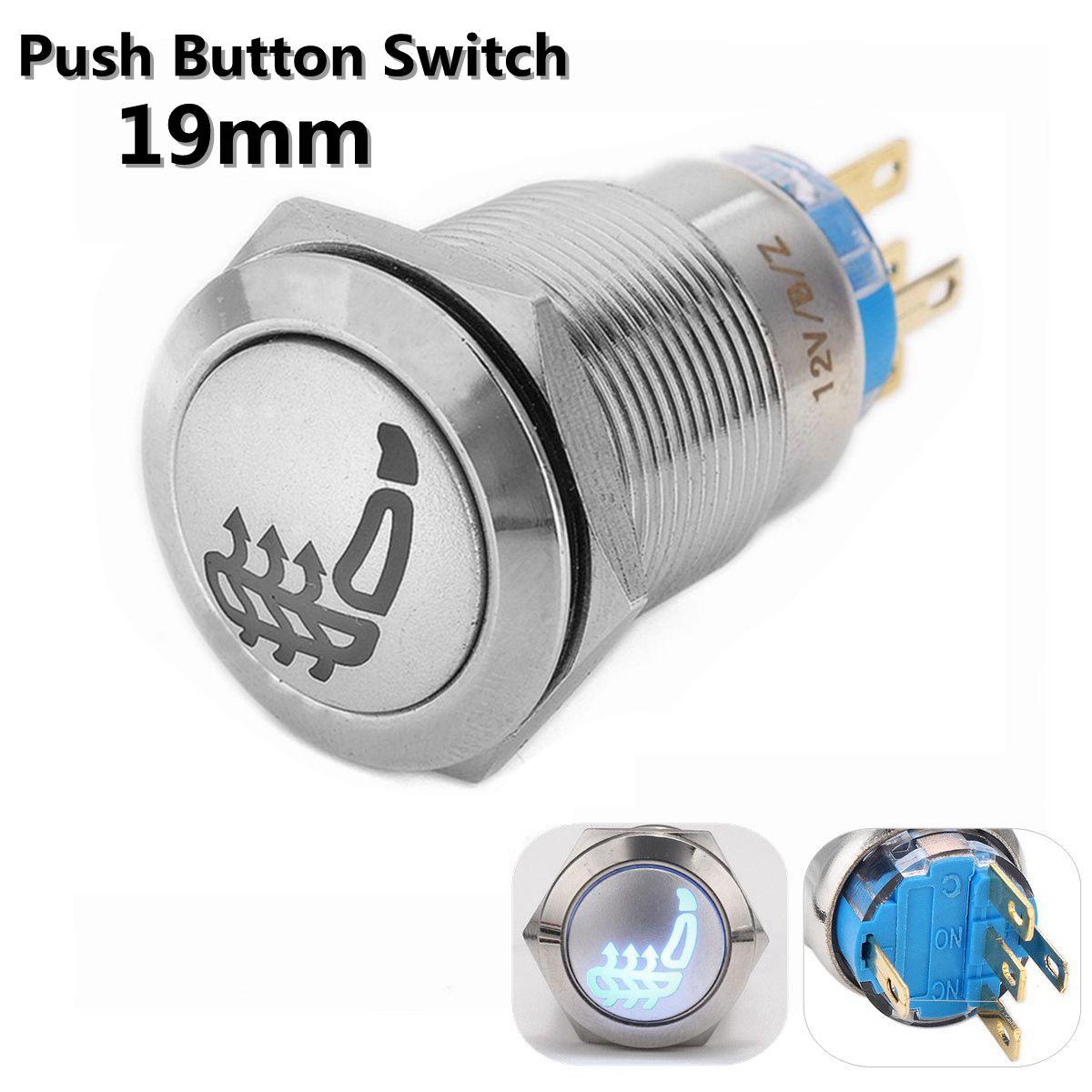 12V 19mm Metal gümüş kendinden kilitleme mandallama LED düğme araba koltuğu ısıtıcı anahtarı