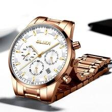 Gold Fashion Men Watch Business Luxury Masculino Reloj Loyal Quartz Wristwatch Clock Relogio Steel B
