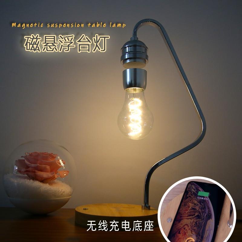 Creative maglev sitting room practical study bedroom night light lamp hanging decoration enlarge