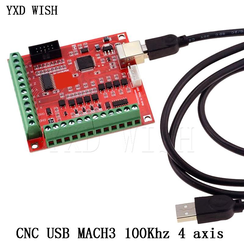 بريك آوت بورد USB MACH3, بطاقة إخراج USB MACH3 بسرعة 100 كيلوهرتز | لوحة تحكم الحركة ، واجهة ذات 4 محاور ، محرك حركة