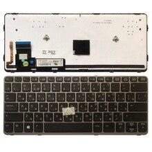 Clavier russe pour HP Elitebook 720 G1 720 G2 725 G2 820 G1 820 G2 RU cadre argent clavier dordinateur portable avec rétro-éclairé