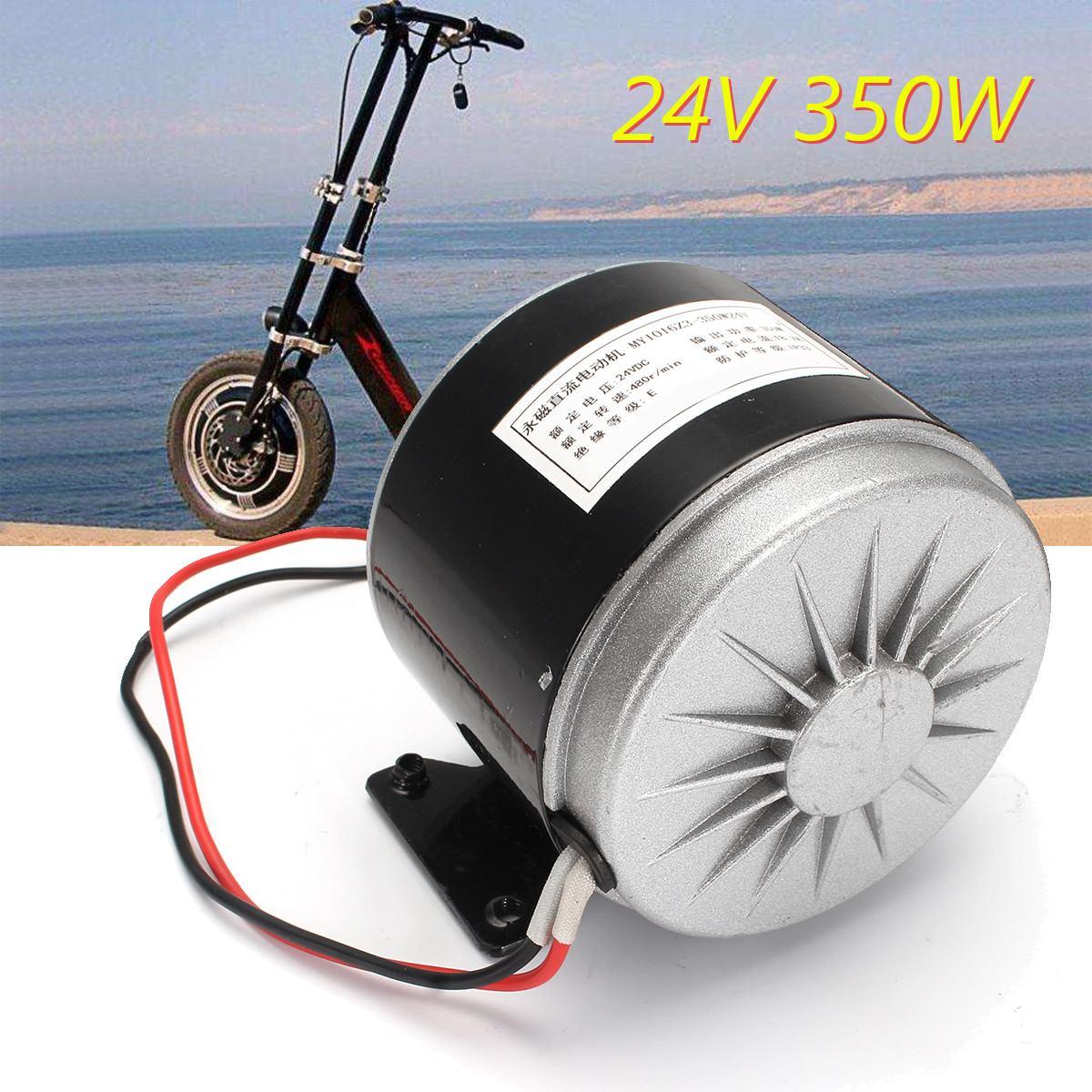 MY1016 مجموعة محرك كهربائي 24 فولت تيار مستمر 350 واط للدراجة الكهربائية ، محرك ناعم للدراجة الكهربائية ، ZY1016