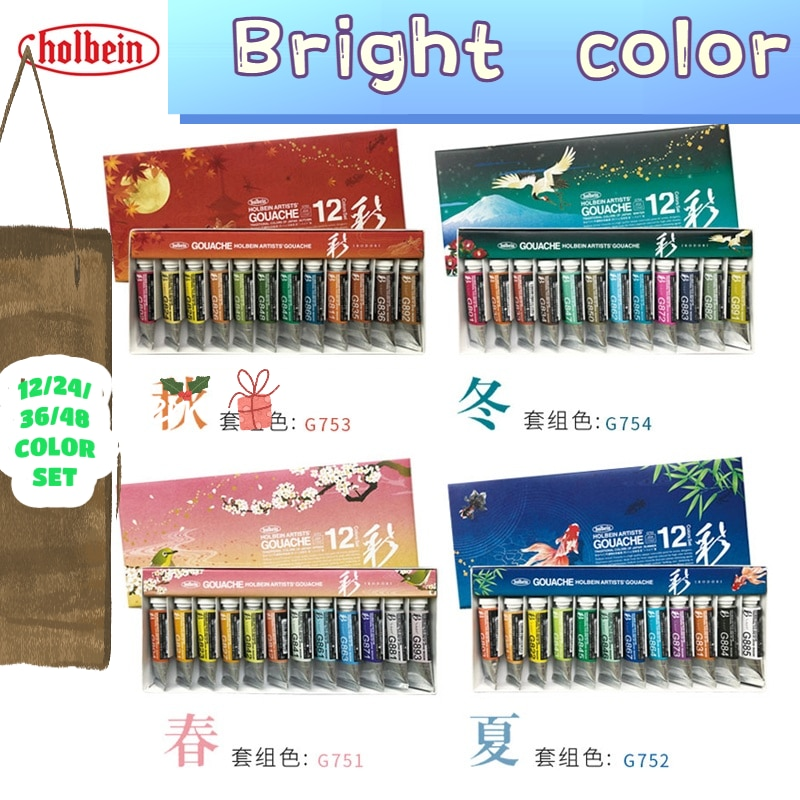 Holbein 48 Colors Pigment Painting Set Spring Summer Autumn Winter 2021 Spring New 48 Color Opaque Watercolor 15ML art suppliy
