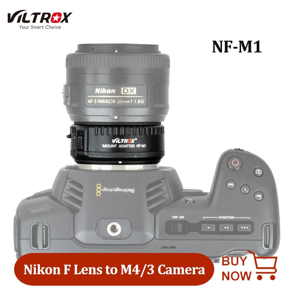 Viltrox NF-M1 عدسة محول السيارات التركيز محول حلقة لنيكون F عدسة إلى M4/3 جبل كاميرا لباناسونيك أوليمبوس BMPCC Lumix gh5