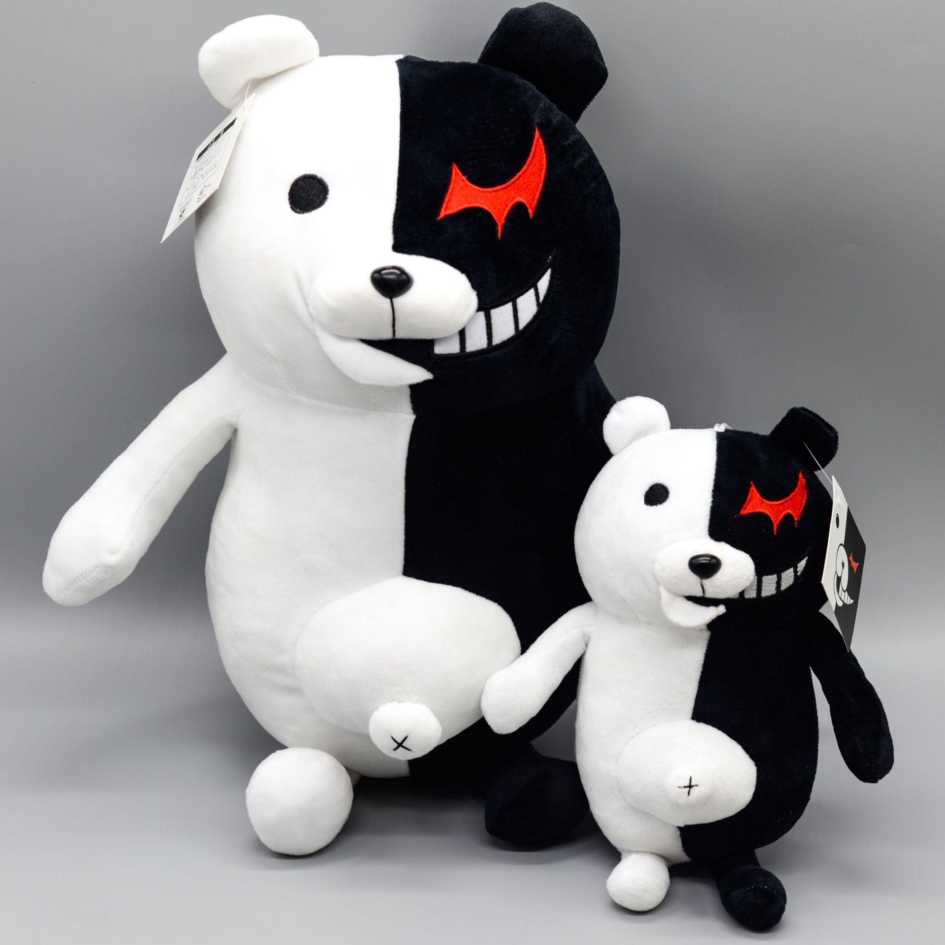43cm/35cm Super Danganronpa 2 Monokuma blanco y negro oso de peluche Animal relleno del juguete