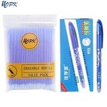100 + 12 pz/set penna Gel cancellabile 0.5mm inchiostro nero blu penne cancellabili ricarica asta manico lavabile penna inchiostro Gel scuola scrittura Statione