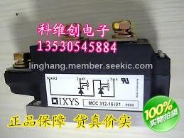 MCC312-16io1 de garantía de calidad importada -- KWCDZ
