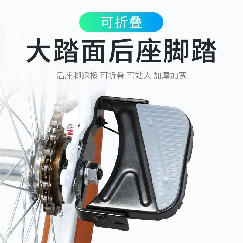 Pedales planos para Bicicleta de carretera, Accesorios de aleación de aluminio para...