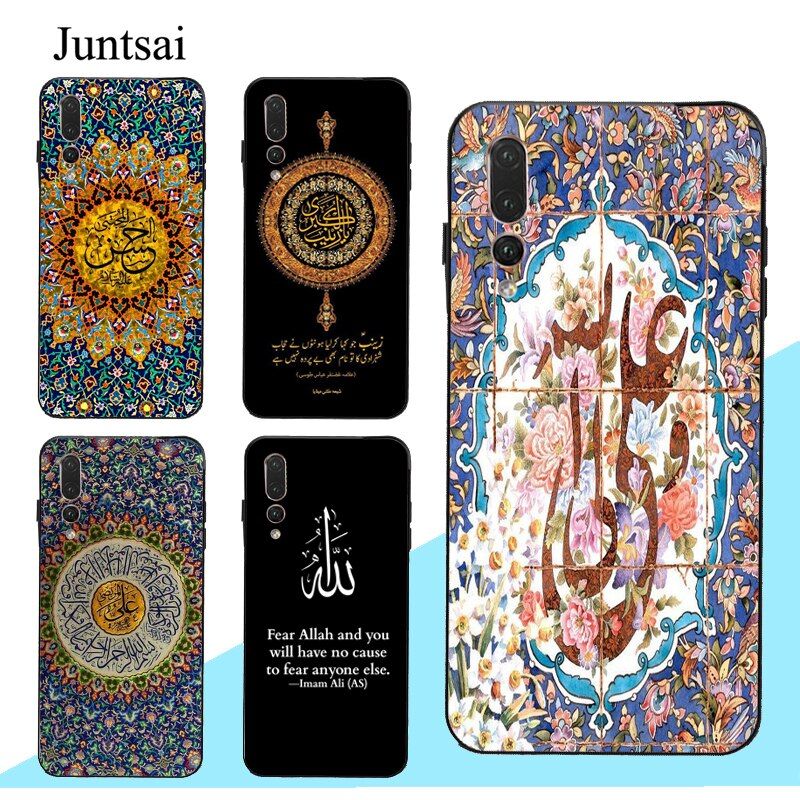 Imam Ali islámica Shia santo para Huawei P20 P30 P40 Pro P10 Lite Mate 10 20 30 Lite P Smart 2019 Z