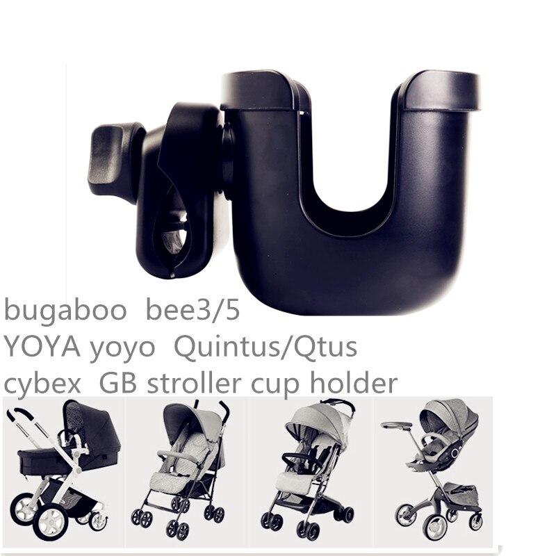 Держатель чашки используется для bee3/5 YOYA Qtus cybx GB аксессуары для коляски