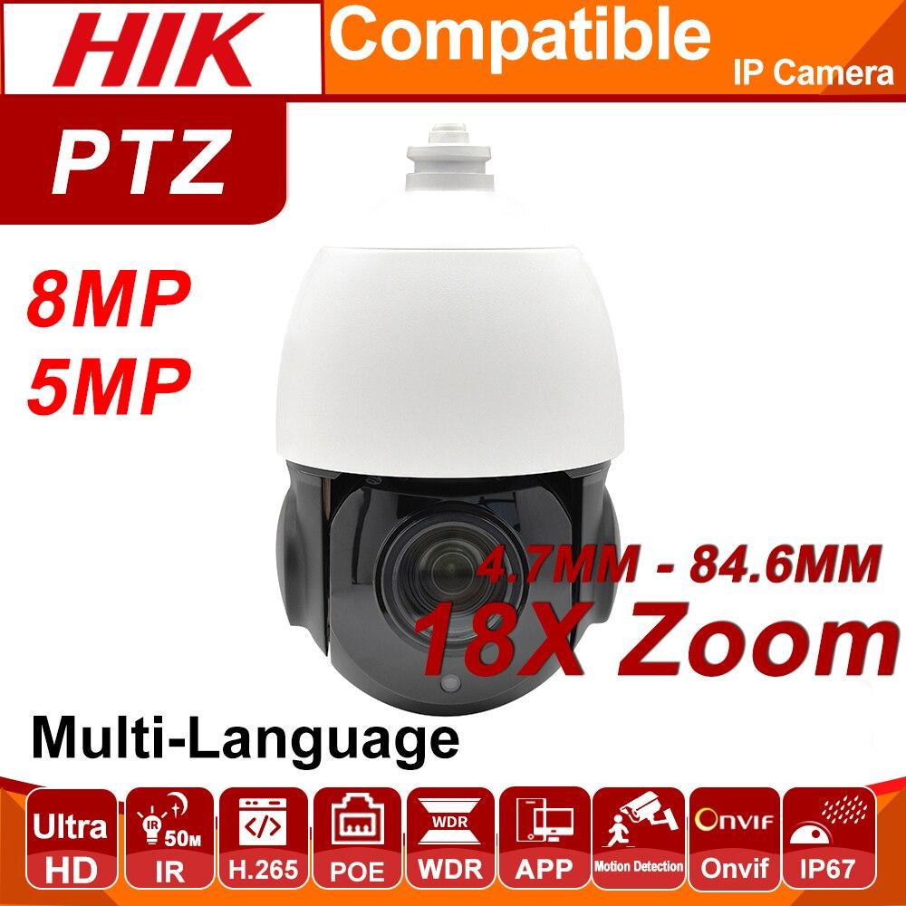 Hikvision-كاميرا مراقبة على شكل قبة PTZ IP POE hd 5MP 8MP (4.7 مللي متر-84.6 مللي متر) ، نظام الأشعة تحت الحمراء (H.265/P2P ، التوصيل والتشغيل مع Hikvision NVR)