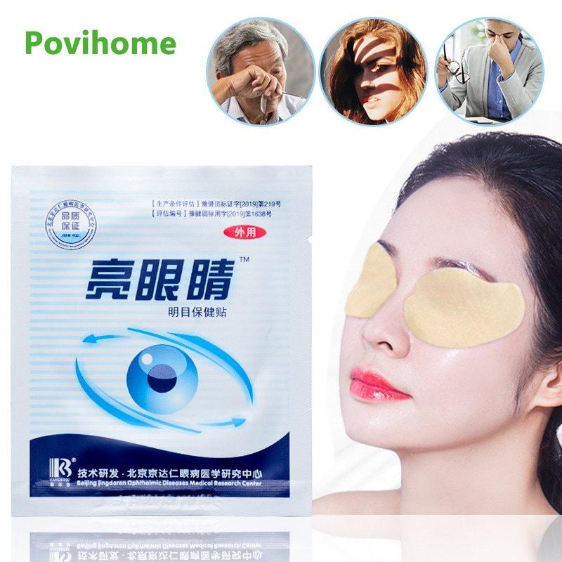 2/4/6/8/10pcs Natural Herbal Eyesight Patch Relief Dry Eye Fatigue Improve Eyesight Good Vision Eye Mask Myopic Amblyopia Patch visual fatigue eye dry eye astringent good value force gold vision fatigue eye mask get youth