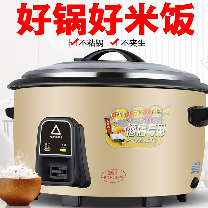 8-70 pessoas 10l elétrica panela de arroz 8-45 l hotel comercial grande capacidade caldeirão