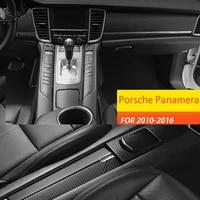 car styling 3d 5d carbon fiber car interior center console color change molding sticker decals for porsche panamera 2010 2016