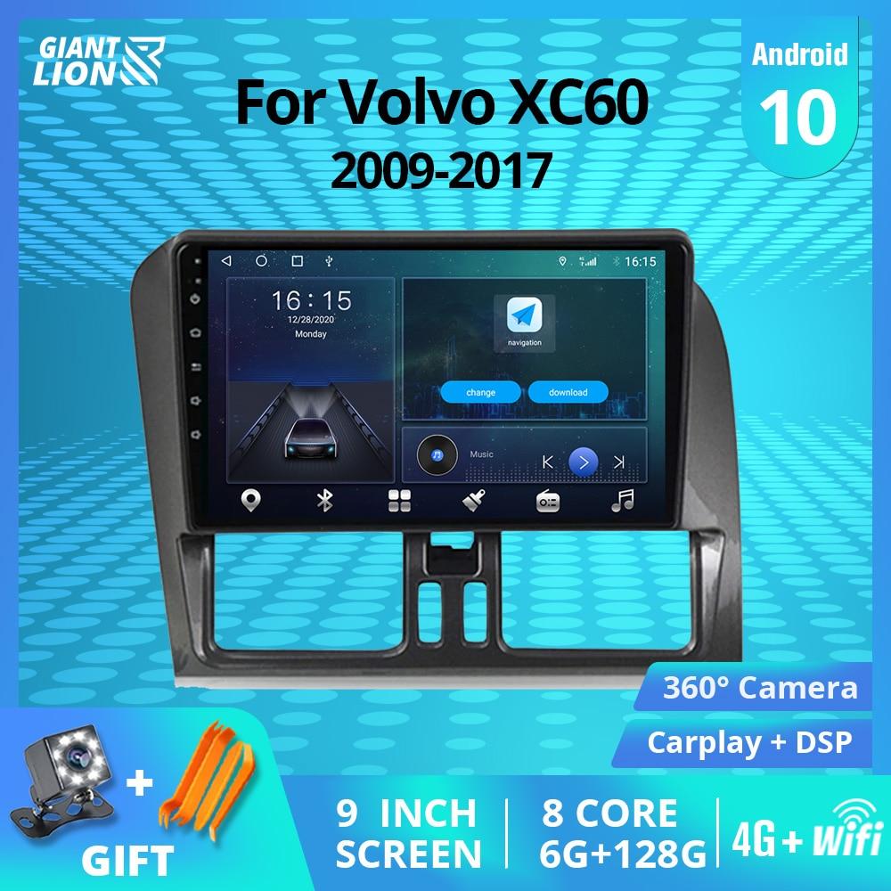 2DIN Android10 راديو السيارة لفولفو XC60 2009-2017 لتحديد المواقع الملاحة ستيريو استقبال سيارة مشغل وسائط متعددة DSP سيارة فيديو NO2DIN DVD