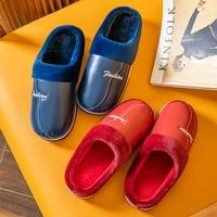 pu waterproof slippers women men winter plush keep warm flat bedroom home shoes woman soft comfortable female interior slippers