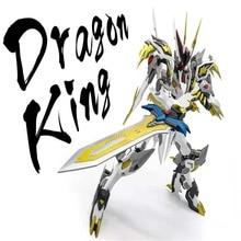 Métal mythe alliage fini modèle Dragon roi Barbatos Ryujinmaru MM-01 MB Gundam garçon jouet cadeau avec boîte figurines