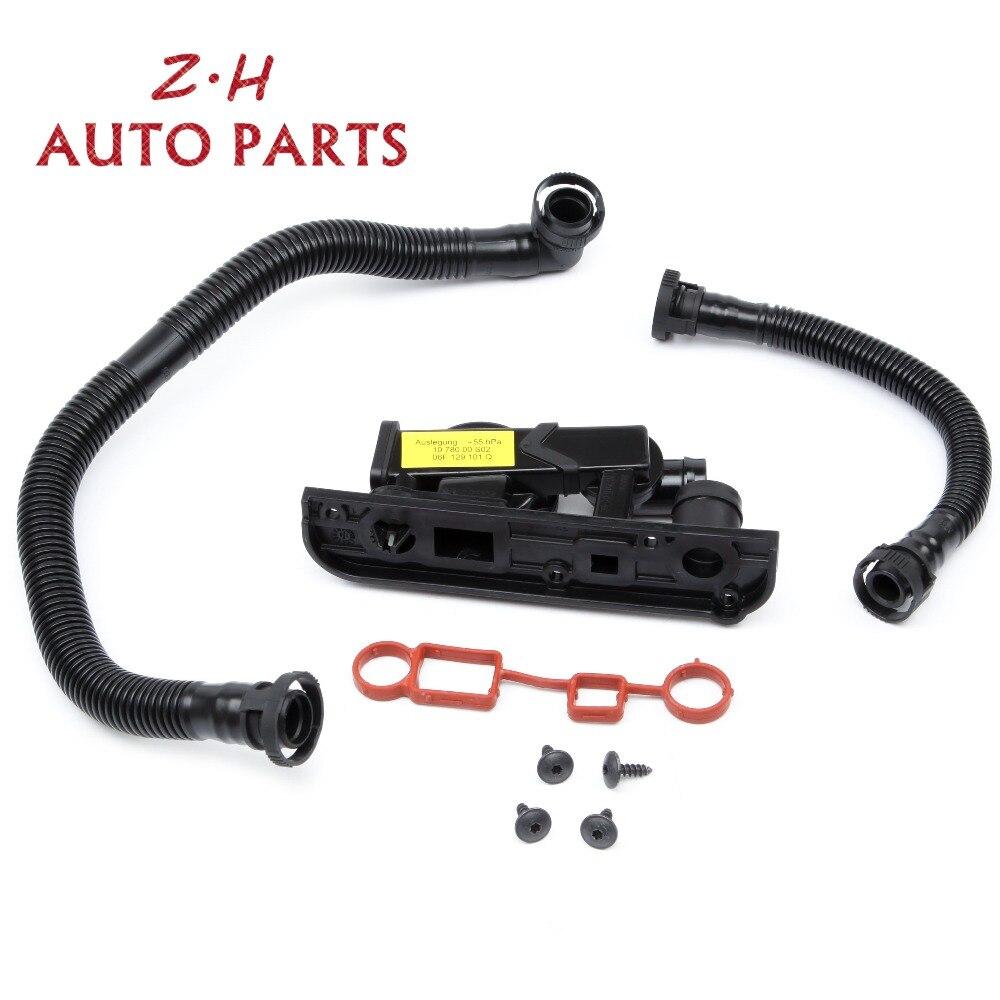 Новый 06F 103 221 E PCV Картер Дыхательный Шланг регулятор давления клапан для VW Golf Jetta Passat A3 A4 A6 Quattro 2,0 T 06F129101L