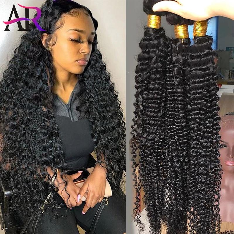 A&R 8pcs/set Deep Wave Curly Hair Brazilian Bundles Deal Human Hair Weaves Double Weft Hair Extensio