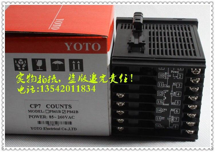 YOTO الكهربائية CP7-PS61B CP7-PS62B دفعة عداد CP7PS61B/CP7PS62B الأصلي حقيقية شحن مجاني