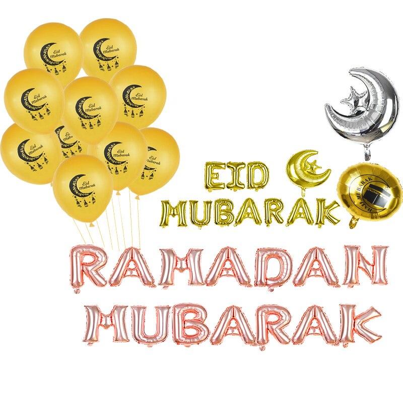 Globos de letras de papel aluminio EID MUBARAK, globos inflables impresos de látex, suministros para fiestas Eid Mubarak, oro rosa y plata Decoración de Ramadán