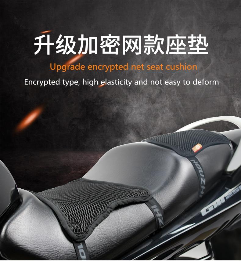 دراجة نارية وسادة مقعد ثلاثية الأبعاد الهواء غطاء مراتب مضاد للماء عالي الجودة ل دراجة كهربائية ل F800GS ل Versys 650 MT07 MT09 ل فيسبا العالمي موتو
