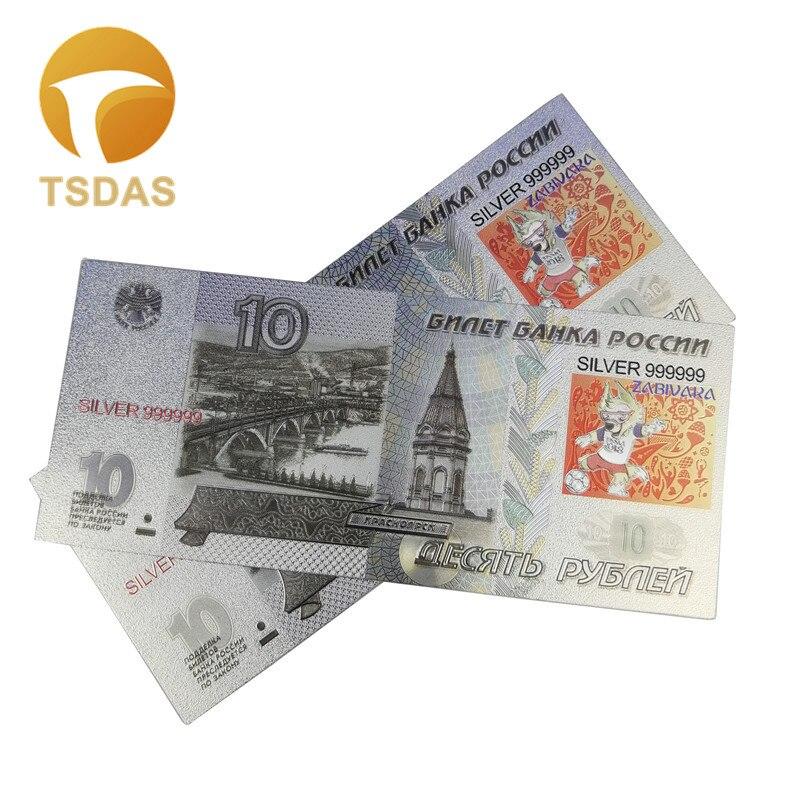 Billetes rusos de plata para colección 10 rublo billete plateado 10 unids/lote